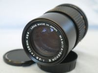 '   135mm ' Mamiya Sekor   E   135mm 3.5 Prime Portrait Lens -MINT- £14.99